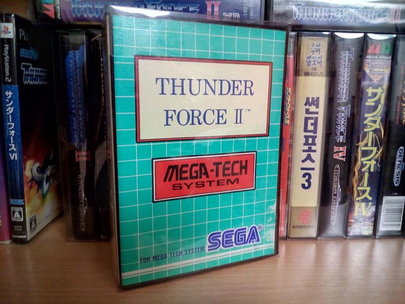 Tecno Soft games museum Img_2080
