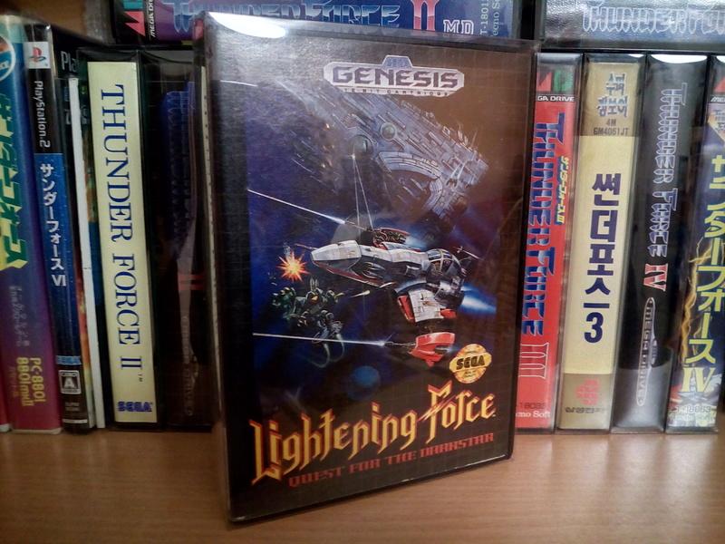 Tecno Soft games museum Img_2085