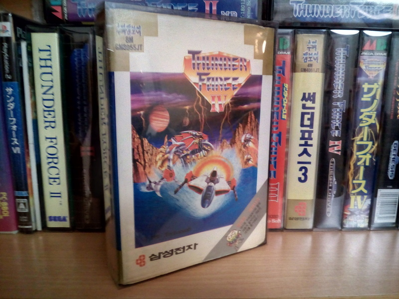 Tecno Soft games museum Img_2086