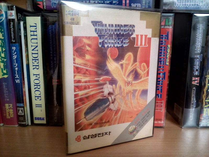 Tecno Soft games museum Img_2087
