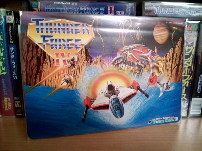 Tecno Soft games museum Img_2089