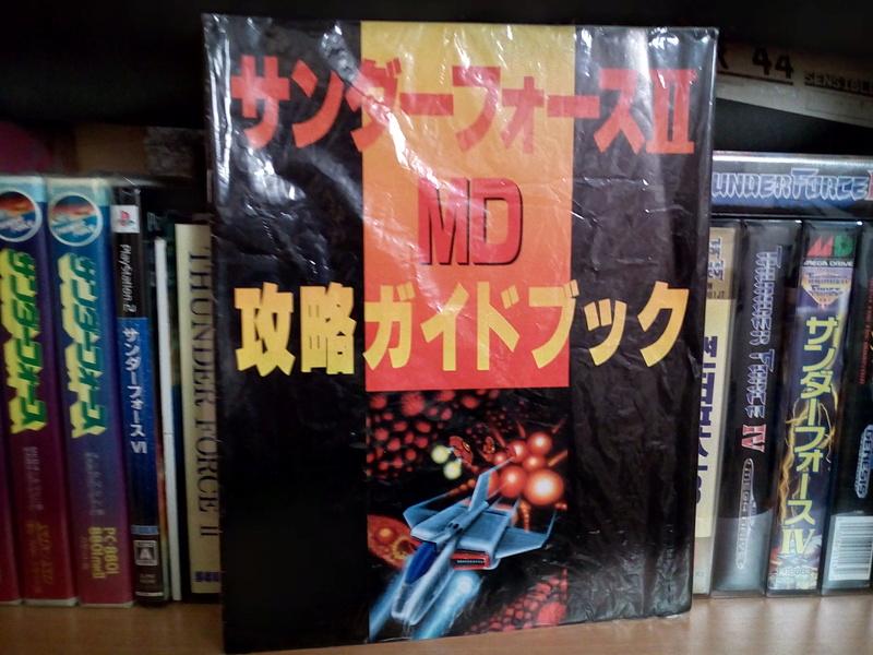 Tecno Soft games museum Img_2091