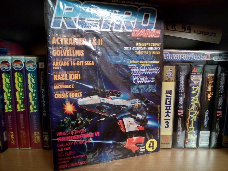 Tecno Soft games museum Img_2092
