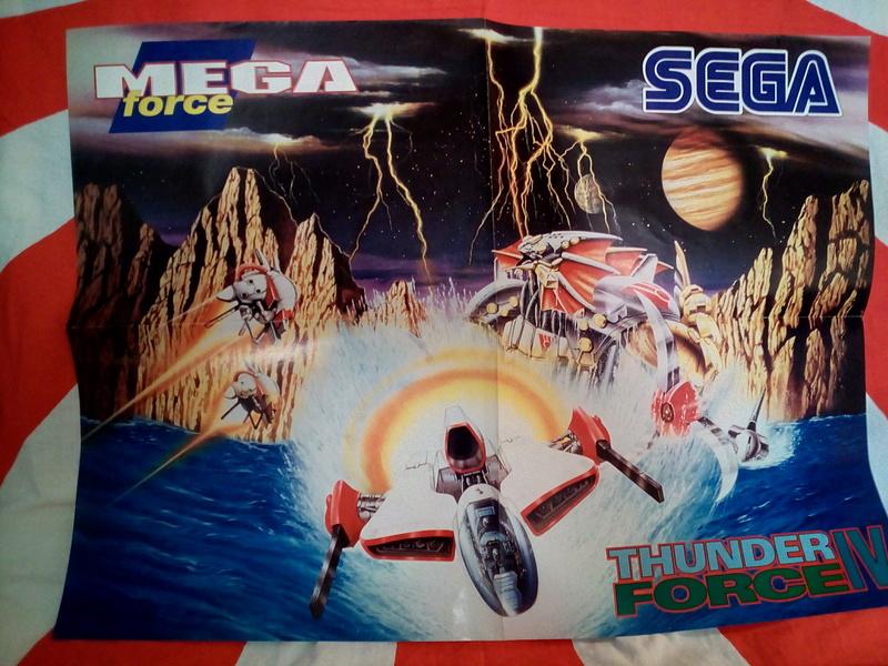 Tecno Soft games museum Img_2094
