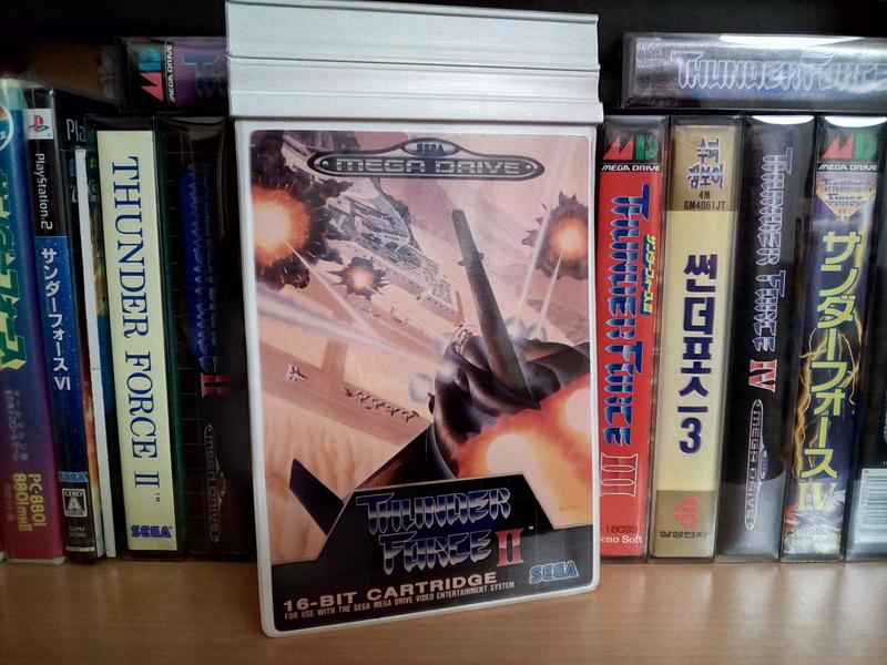 Tecno Soft games museum Img_2095