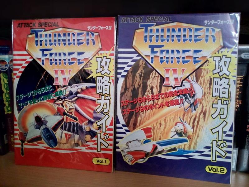 Tecno Soft games museum Img_2097