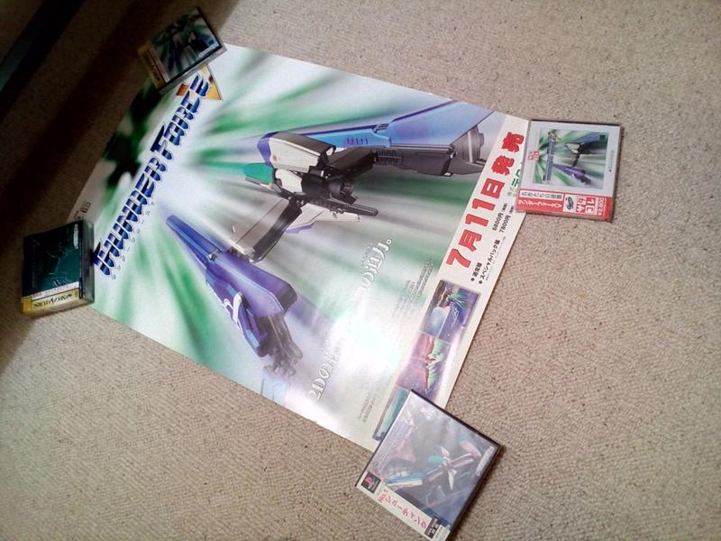 Tecno Soft games museum Img_2100