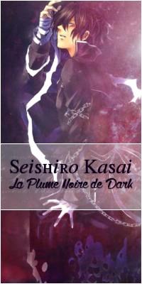 Seishiro Kasai