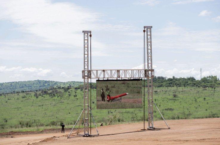 Forces Rwandaises de Défense / Rwanda Defence Forces ( RDF ) 6430