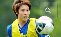 J10 - Vendredi 5 octobre (18h45) : GFC AJACCIO - FC NANTES : 3-1 - Page 7 Lee10