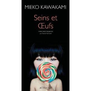 [Kawakami, Mieko] Seins et oeufs 416lgs10