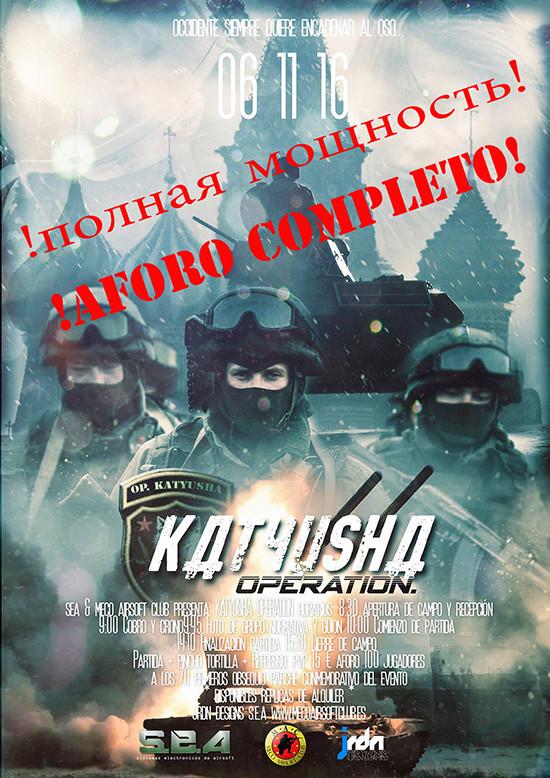 OP.KATYUSHA  6/11/16 Comple11