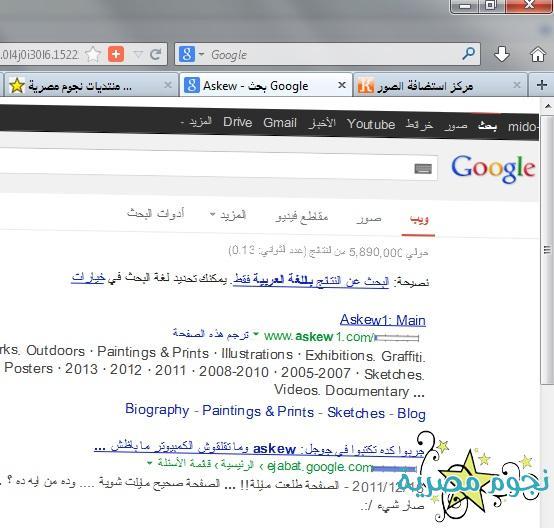 الخدع والأسرار الغير معروفة فى محرك البحث الشهير google 511