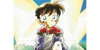 Liste des enquêtes du manga Détective Conan 001_le10
