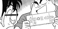 Liste des enquêtes du manga Détective Conan 011_la10