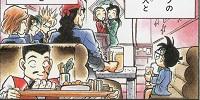 Liste des enquêtes du manga Détective Conan 013_me10
