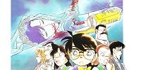Liste des enquêtes du manga Détective Conan 021_la10