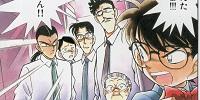 Liste des enquêtes du manga Détective Conan 024_le10
