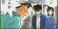 Liste des enquêtes du manga Détective Conan 025_me10