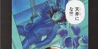 Liste des enquêtes du manga Détective Conan 026_me10