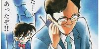 Liste des enquêtes du manga Détective Conan 028_me10