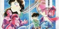 Liste des enquêtes du manga Détective Conan 029_me10