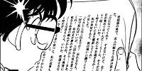 Liste des enquêtes du manga Détective Conan 053_la10