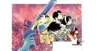 Liste des enquêtes du manga Détective Conan 055_me10