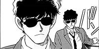 Liste des enquêtes du manga Détective Conan 106_l_10