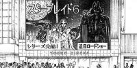 Liste des enquêtes du manga Détective Conan 153_st10
