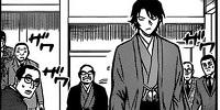 Liste des enquêtes du manga Détective Conan 26010