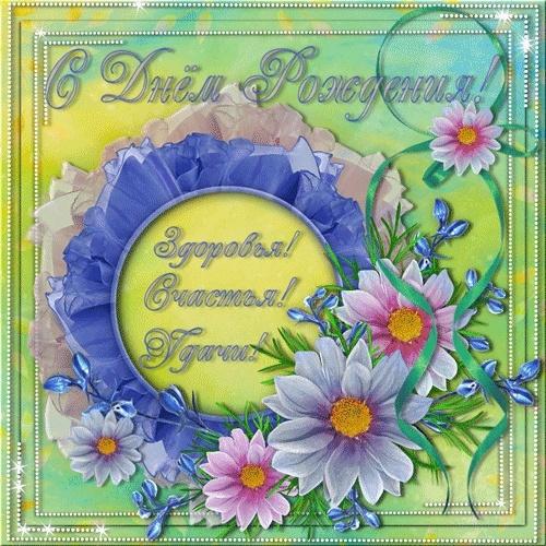 Мои открытки ручной работы 37661210