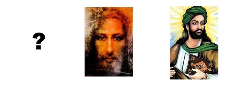 Un prophète tel que toi Quel_e10