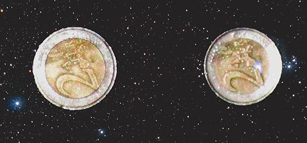 Remue méninges autour de la super Lune Lune2e11