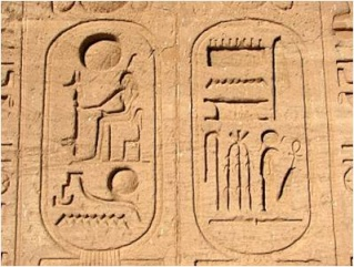 ~~Historia Antigua~~ Egipto: Realeza Imagen30