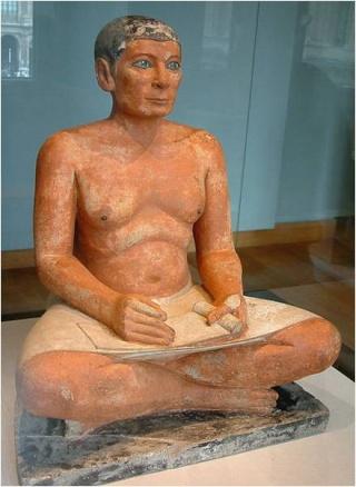 ~~Historia Antigua~~ Egipto: Administración Imagen34