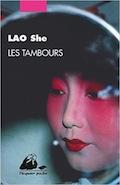 Lao She 41n79d10