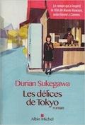 Durian SUKEGAWA 51paqs10