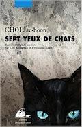 CHOI Jae-hoon  51urhb10