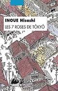 INOUE Hisashi 61b9oo10