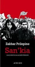 Zakhar Prilepine 97827414