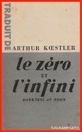communautejuive - Arthur Koestler Image118