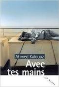 Ahmed Kalouaz Index211