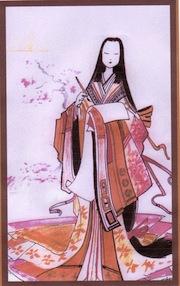 Sei Shonagon  Sei_sh11