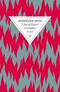 Medoruma Shun Shun1110