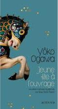 Yoko OGAWA Tylyc121