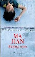MA Jian Tylych18