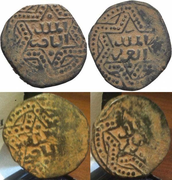 Dans la serie des medievales islamics :-) Mont_e10