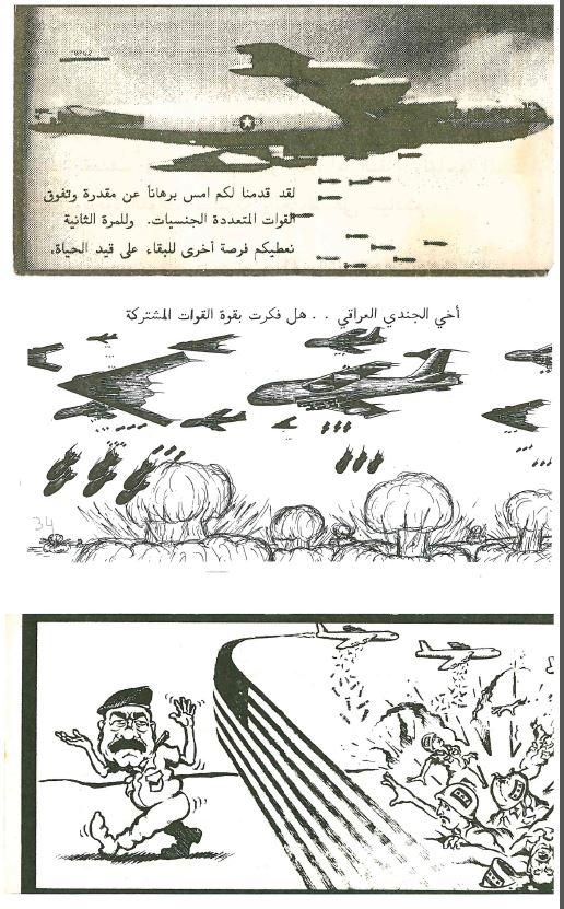 Tracts allies 1ere Guerre du Golfe Irak-110