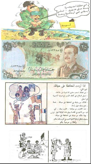Tracts allies 1ere Guerre du Golfe Irak-310